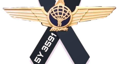 Three die on Atlas Air/Amazon B767 freighter crash: ITJ